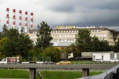 Termiczna elektrownia w kapitale Rosja, Moskwa - Obrazy Stock