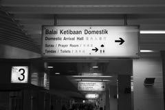 terminal Arkivbilder