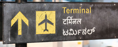 Terminal Arrow. Direction to terminal in Bangalore International Airport Royalty Free Stock Photos