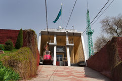 Terminal of  cable car line on Kok-Tobe Mountain in Almaty Royalty Free Stock Photo