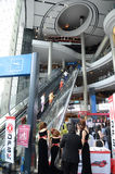 Terminal 21 centrum handlowe w Bangkok Obrazy Stock