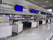 Terminal d'aéroport de Narita 2 pendant la nuit Photographie stock