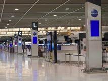 Terminal d'aéroport de Narita 2 pendant la nuit Photographie stock libre de droits
