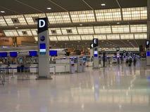 Terminal d'aéroport de Narita 2 pendant la nuit Image stock