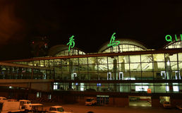 Terminal d'aéroport de Tsing-Tao Photos stock