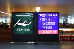 Terminal d'aéroport international de Chengdu Shuangliu 2 Photos libres de droits