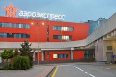 Terminal d'AeroExpress dans l'aéroport Sheremetyevo, Moscou, Russie Photos stock