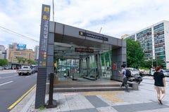 Terminal de ônibus expresso de Seoul, estação de ônibus na cidade de Seoul fotos de stock royalty free