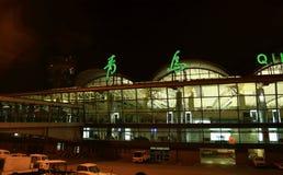 Terminal de aeroporto de Tsingtao fotos de stock
