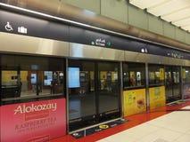 Terminal de métro de Dubaï aux EAU photographie stock libre de droits