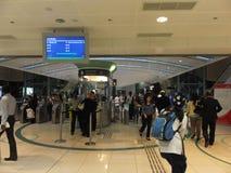 Terminal de métro de Dubaï aux EAU image stock