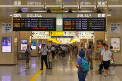 Terminal de train de remboursement in fine de gare de Kyoto Photo libre de droits