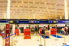 Terminal 3 do aeroporto internacional principal do Pequim Fotografia de Stock