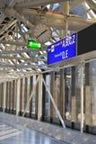 terminal för flygplatsindikatorpanel Arkivfoton