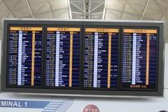 terminal för information om flygplatsbrädeflyg Fotografering för Bildbyråer