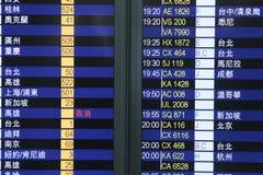 terminal för information om flygplatsbrädeflyg Arkivbilder