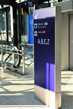 terminal för panel för flygplatsriktningsindikator Arkivfoto
