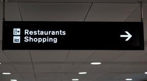 Terminal Info Board - 17 Stock Photo