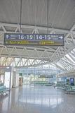 Terminal interne Haikou d'aéroport Photographie stock libre de droits