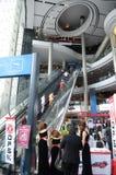 Terminal 21 mall in Bangkok Stock Images