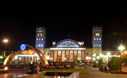 Terminal South Station, Kharkiv, Ukraine Royalty Free Stock Photos
