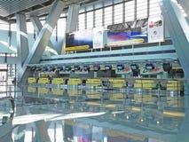 Terminale 3 di NAIA Immagini Stock