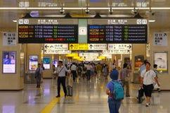 Terminale del treno di richiamo della stazione di Kyoto Fotografia Stock Libera da Diritti