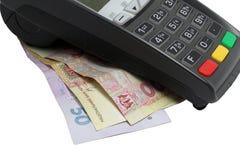 Terminale e Hryvnia di pagamento Immagini Stock Libere da Diritti