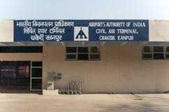 Terminalen på den Kanpur flygplatsen royaltyfria bilder
