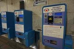 Terminals for buying tokens in the metro stock images