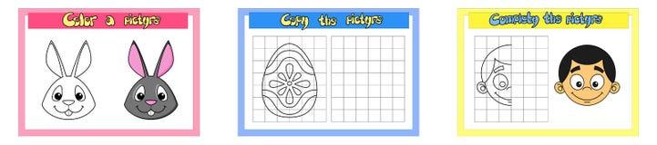Termine a imagem de um coelho engraçado Copie a imagem Livro de coloração Jogo educacional para crianças Ilustração do vetor dos  ilustração royalty free