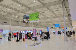 Terminus de bus d'aéroport international de Kansai Osaka Japan Photos libres de droits