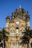 Terminus de Chhatrapati Shivaji Image libre de droits