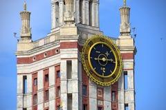 Termometern på tornet av Moskvadelstatsuniversitetet moscow russia Royaltyfri Foto