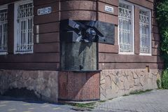 Ternopil στην Ουκρανία στοκ φωτογραφίες