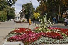 Ternopilstad in de Oekraïne Stock Afbeelding
