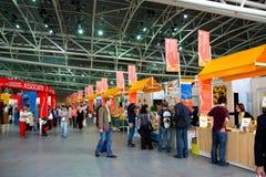 terra 2008 salone madre вкуса del еды медленный Стоковые Фотографии RF