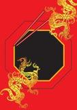 Terra chinesa Ilustração Stock
