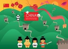 Terra de China de Extremo Oriente com ilustrações bonitas ilustração stock