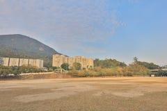 Terra di Shek Kip Mei Service Reservoir Play Immagini Stock