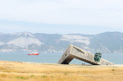 Terra pequena memorável Novorossiysk Fotografia de Stock Royalty Free