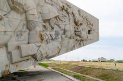 Terra pequena memorável Novorossiysk Fotos de Stock Royalty Free