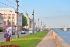 Terraplén de la universidad en St Petersburg Fotos de archivo libres de regalías