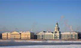 Terraplén de Universitetskaya Foto de archivo