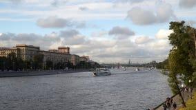 Terraplén del río de Moscú