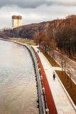 Terraplenagem de Andreevskaya do rio de Moscou Imagem de Stock