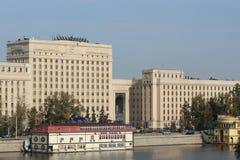 Terraplenagem de Frunze em Moscovo Imagens de Stock
