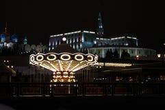 Terraplenagem de Kremlin Fotografia de Stock
