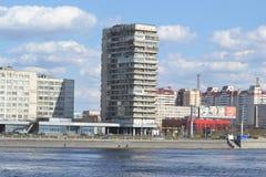 Terraplenagem de outubro em St Petersburg Imagens de Stock Royalty Free