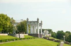 Terraplenagem de Volgograd Imagens de Stock